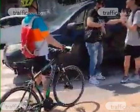 На кръговото на Панаира: Колоездач и шофьор влезнаха в люта разпра