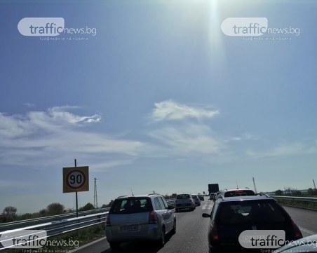 "Тапа на АМ ""Тракия"" след Пловдив, отбиват движението през Чирпан в посока Бургас"
