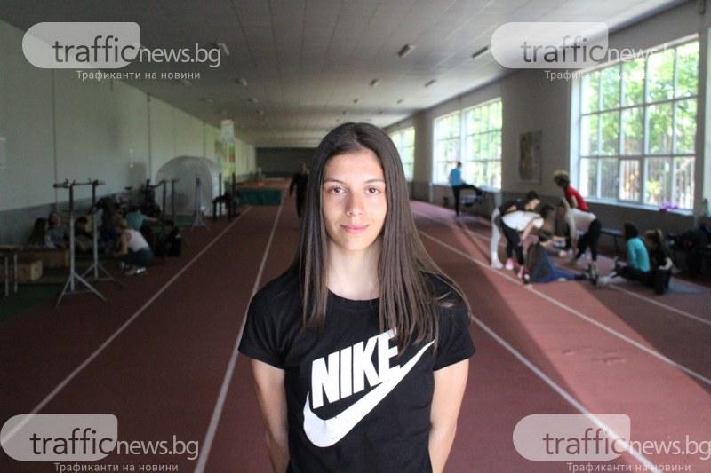 Спортните герои на Пловдив: Пламена Миткова: Мечтата ми е да участвам на Олимпиадата през 2024г.