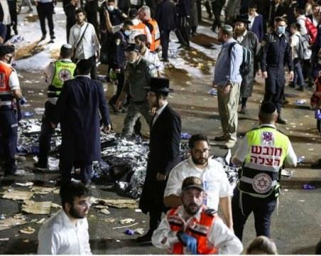 Ден на траур в Израел! Почитат загиналите при блъсканицата на религиозен фестивал