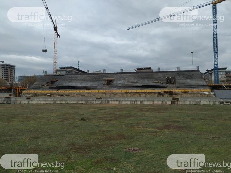 """Гражданският съвет с второ писмо до общината за довършването на стадион """"Христо Ботев"""