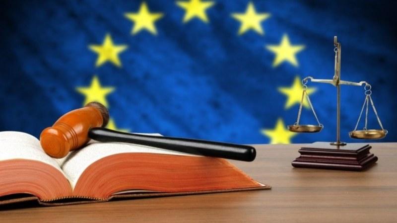 Следователите пишат до ЕС и ЕК за предложените промени в съдебната система