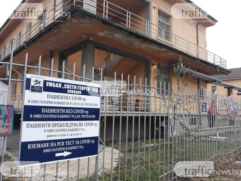 Трима с Лаймска болест в Пловдив, жена е хоспитализирана след ухапване от кърлеж