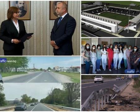 ОБЗОР: Назначиха дата за предсрочни избори, Околовръстното на Пловдив породи много въпроси