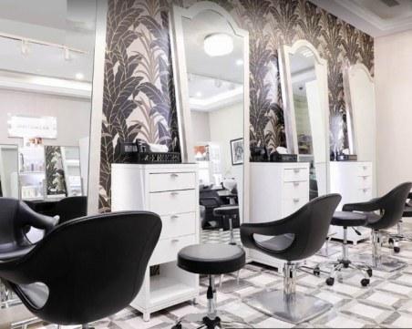 """Удариха салон за красота в Пловдив, """"примамвал"""" клиенти с по-ниски цени в интернет"""