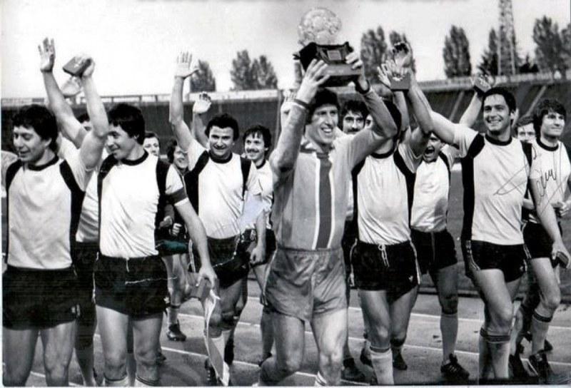 Ботев вдигна втората си Купа преди 40 години