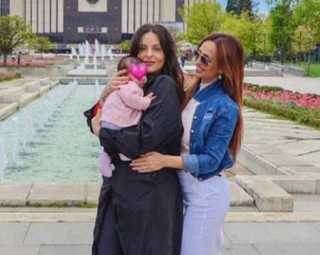 Глория и малката Галина празнува имен ден в София
