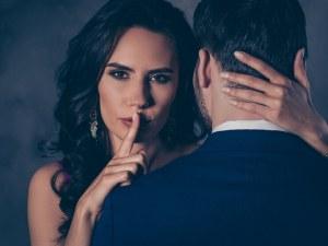 4 типа жени, при които мъжете се завръщат