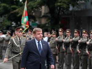 ВМРО започва преговори за коалиция, Каракачанов коментира кои може да са съюзниците