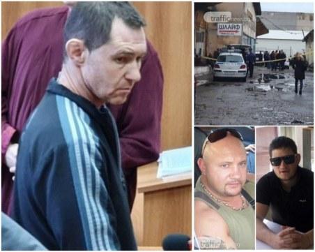 До няколко седмици - двойният убиец от Пловдив - Йордан Таков застава пред съда