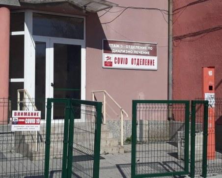 Драстичен спад на пациентите с COVID-19 в пловдивските болници