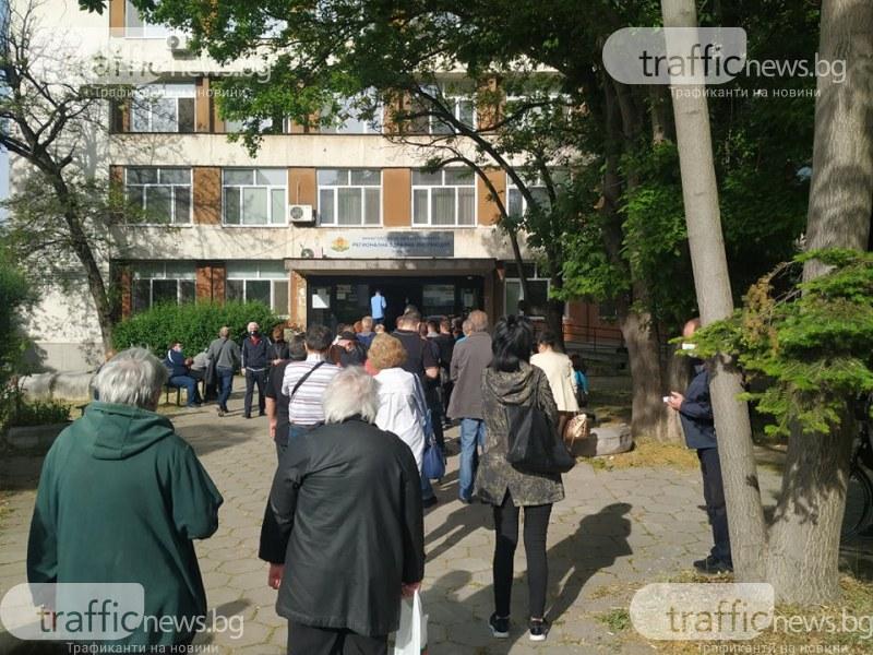 Опашка за ваксинация се изви и тази сутрин пред РЗИ в Пловдив