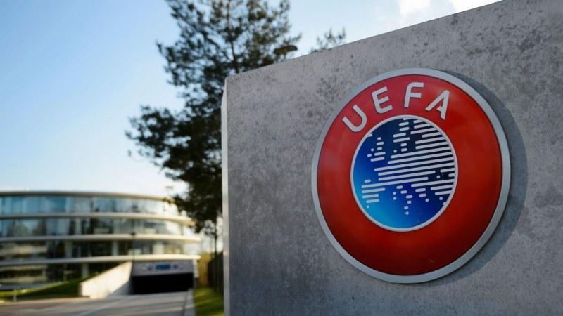 УЕФА обяви наказанията за 9 от отборите от Суперлигата