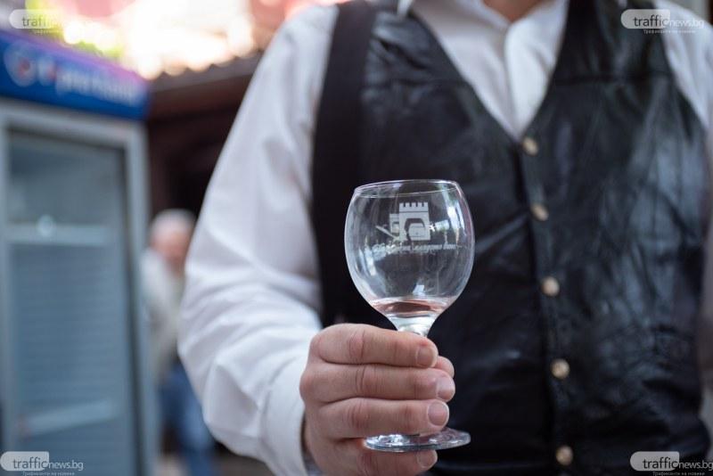 "Започва дефиле ""Вино и гурме"