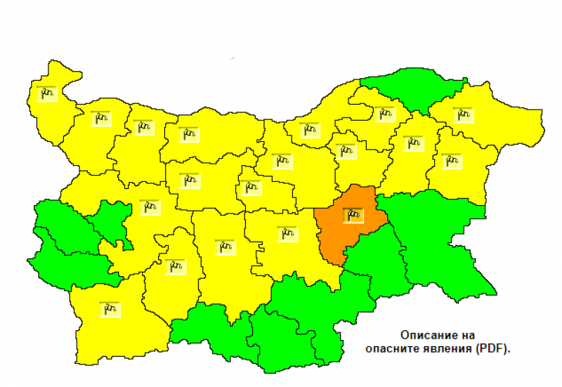 Жълт код за силен вятър в почти цялата страна
