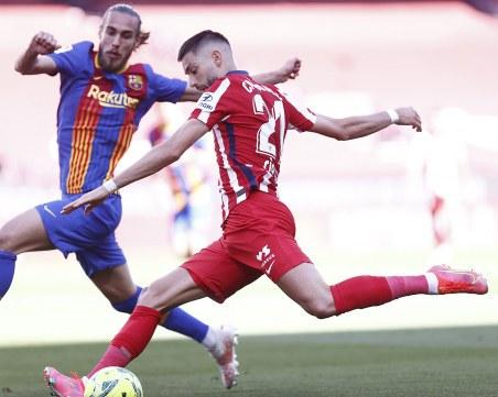 Барса и Атлетико не взеха аванс за титлата, Реал с шанс да стане лидер