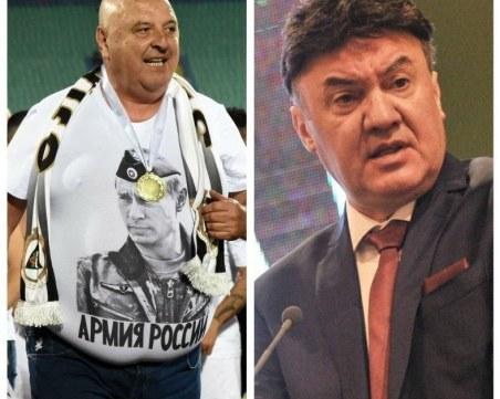 Феновете на Локо Пловдив: Настъпи времето за промяна в българския футбол