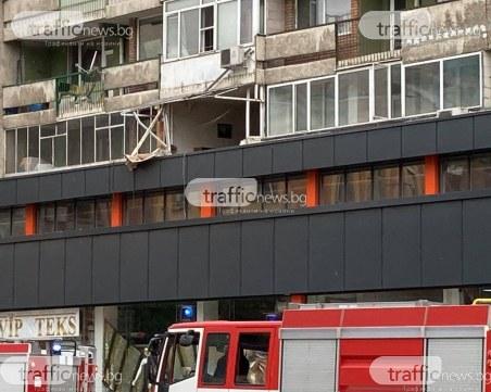 Взрив в апартамент в Асеновград вдигна пожарната на крак