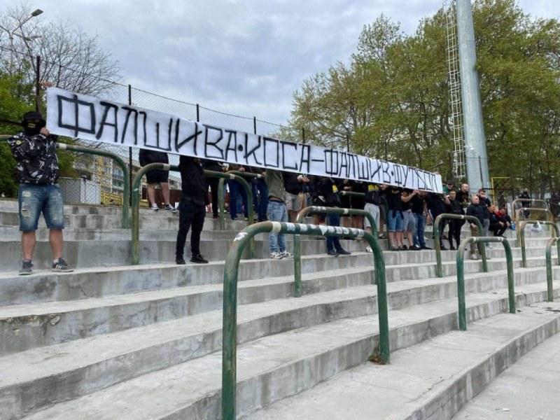 Феновете на Ботев канят Бербатов на среща, скочиха на връщането на Боби Михайлов