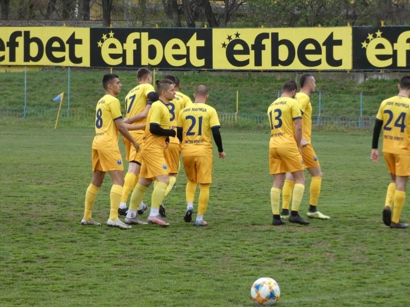 Марица с първо поражение през 2021-а, загуби тежко в Казанлък