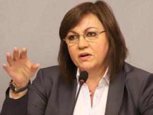 Корнелия Нинова с въпроси към Слави Трифонов за пенсиите
