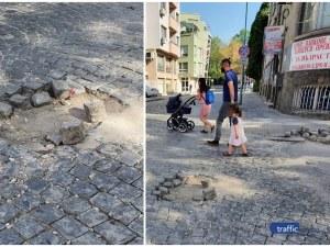 Паважът на възлова улица в Пловдив цъфна, павета хвърчат покрай пешеходци