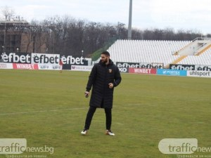 Тунчев: Бяхме концентрирани през цялото време