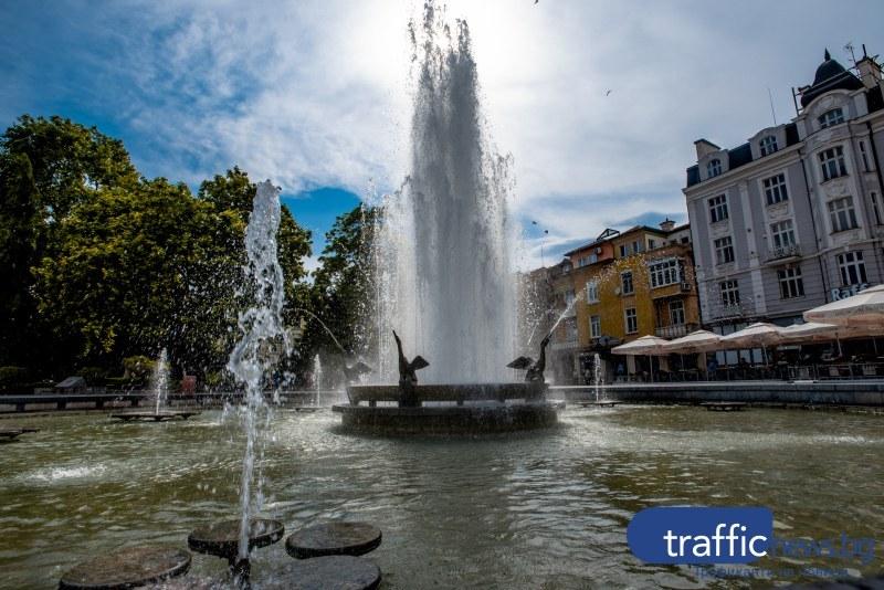 Вятърът в Пловдив утихва, отново ще е слънчево