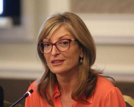 Екатерина Захариева ще участва в заседание на Съвета