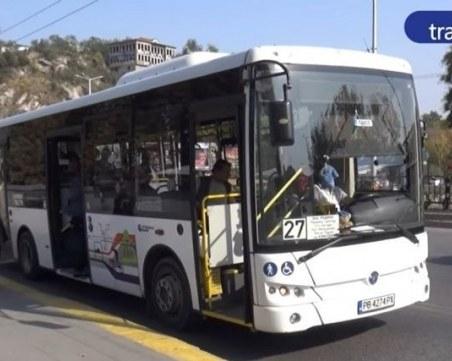 Затварят улици и променят разписания на автобуси тази вечер в Пловдив