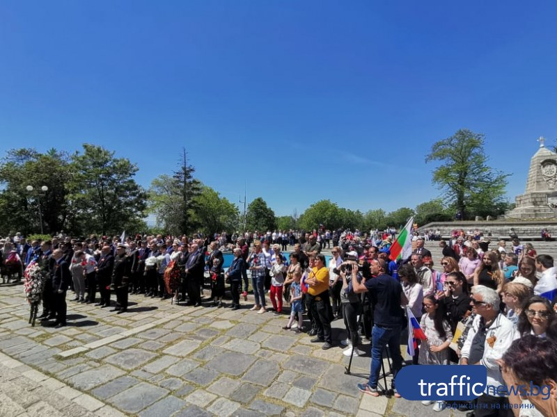 Пловдивчани окупираха Бунарджика, развяха руски знамена в Деня на победата