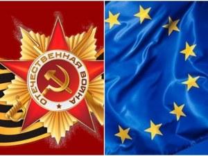На този ден: Отбелязваме Деня на Европа и Деня на победата