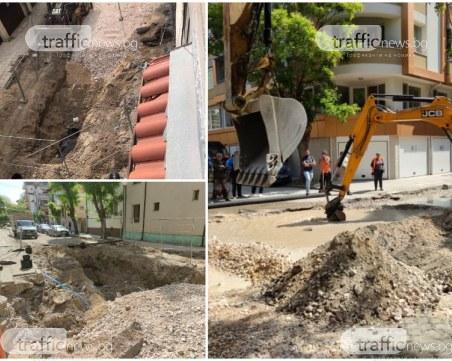 Кършияка ми е Гърция! Вода се лее на Порто Лагос, огромен изкоп с теч стои със седмици