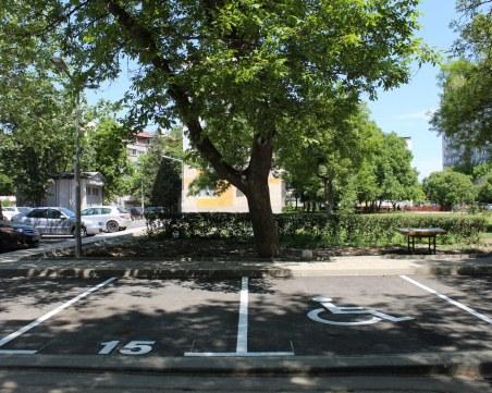 "Нов паркинг изградиха в район ""Северен"" на Пловдив"