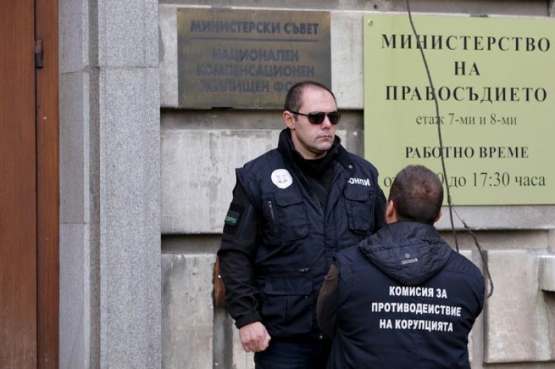 КПКОНПИ погна двама общински съветници от Благоевград