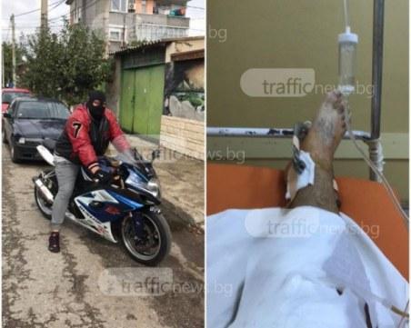 Моторист се заби с бясна скорост в джип в Прослав, осъдиха шофьора на колата