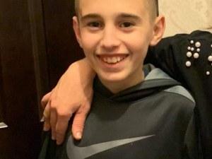 Издирват 12-годишно момче от Кърджали, изчезнало в София