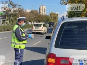 """Нови жертви на полевите драг чекове в Пловдив! Двама набедени """"наркомани"""