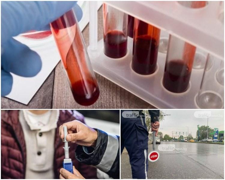 ВМА за полевите наркотестове: При Drug Check 3000 има риск от субективна грешка
