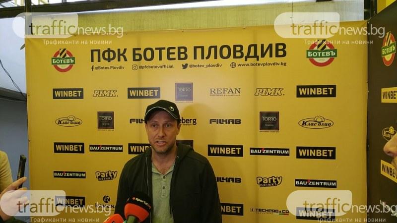 Антон Зингаревич: Въпрос на формалност е да приключим сделката, това е дългосрочен проект