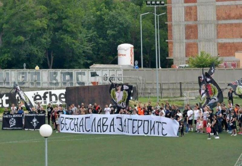 Турнирът в памет на Аян Садъков