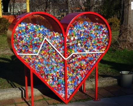 Събират пластмасови капачки през уикенда в Пловдив