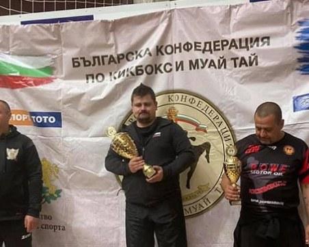 Стар Тийм стана отборен шампион на Държавното първенство по кикбокс в Панагюрище