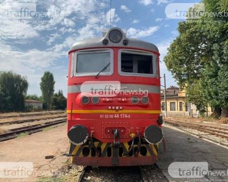 Хулигани замериха пловдивски влак с камъни, жена е пострадала леко
