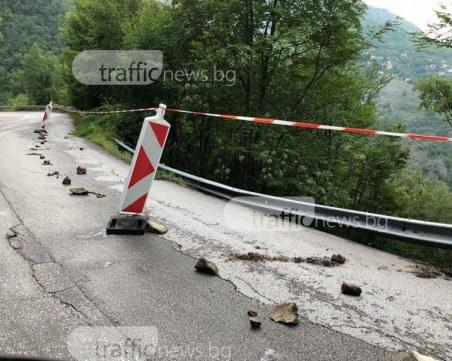 Продължава ремонтът на пътя за Кръстова гора