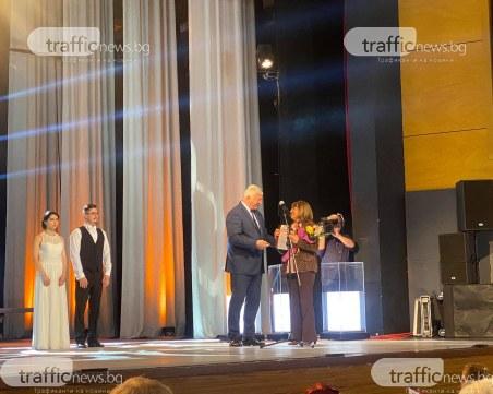 Емилия Арабаджиева със специална награда