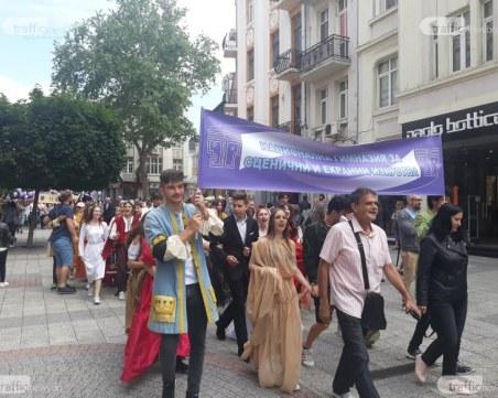 Празнично шествие ще премине по Главната улица на 24 май
