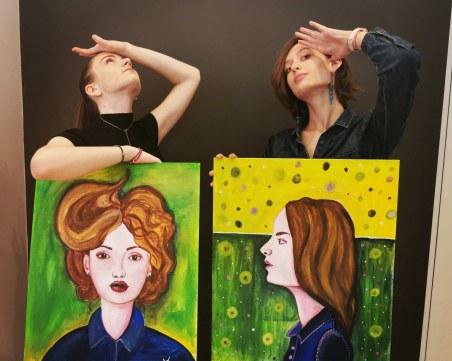 Талантливи млади дами разкриват магията, закодирана в българските имена