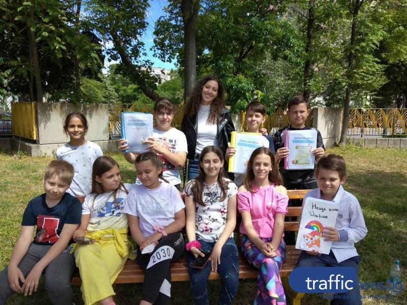 Пловдивски ученици: Не искаме слава, искаме хората да прочетат това и то да ги зарадва!