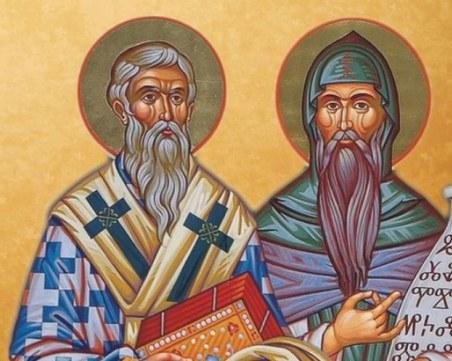 24 май е! Честит Ден на българската просвета и култура